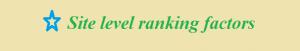 site-level-ranking-factors